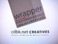 wrapper02.jpg