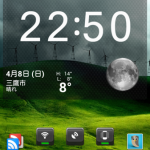 Screenshot 2012 04 08 22 50 46