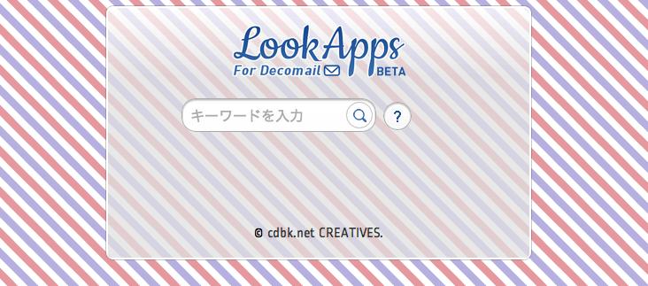 Lookappsdeco