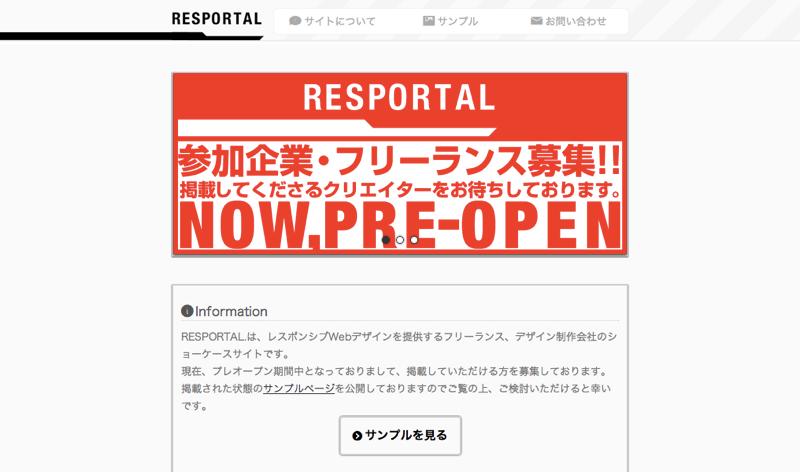 Resportal