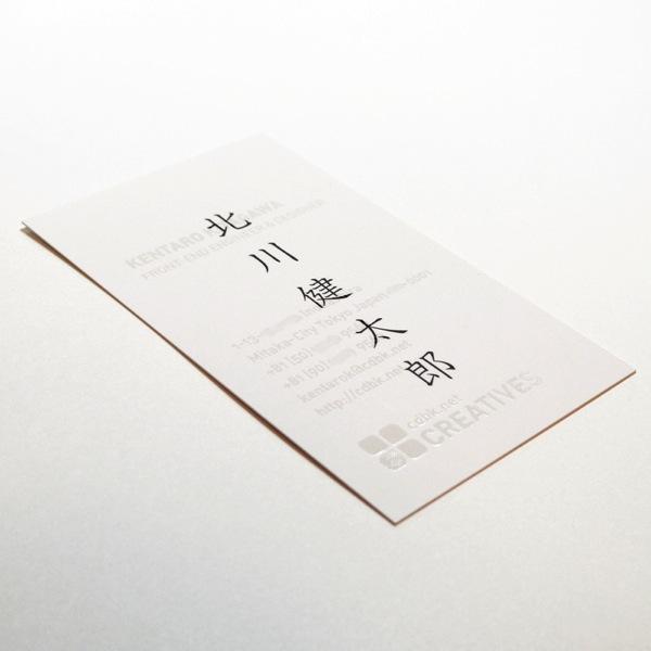 Card cdbk 2014 01b