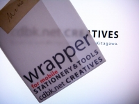 wrapper03.jpg