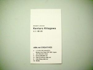 名刺 201004design-01