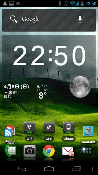 Screenshot 2012 04 08 22 50 46