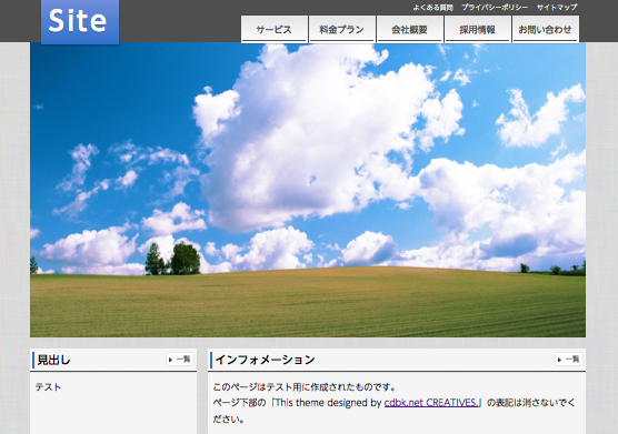 Webcaps base