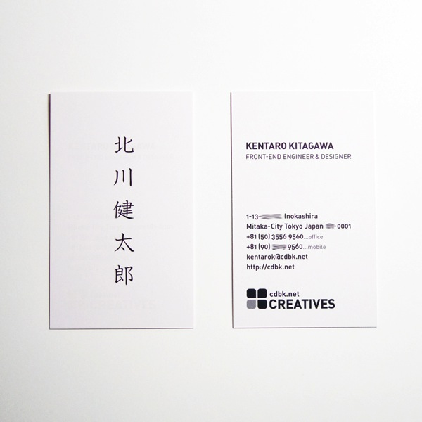 Card cdbk 2014 01a